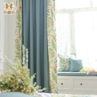 Pop Blue And Floral Fabric Linen Drapes Custom Made Size American Pastrol Window Curtains For Living
