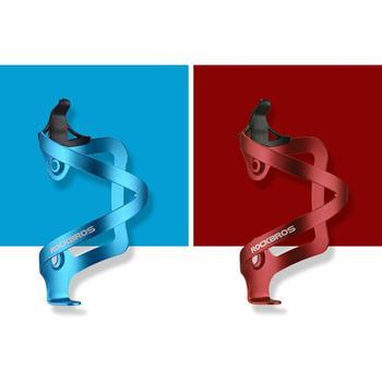 3D uchwyt na bidon do roweru jazda na rowerze rower rower uchwyt na bidon 33g Ultralight ze stopu Aluminium ze stopu Aluminium uchwyty na butelki tanie i dobre opinie bike LACYIE