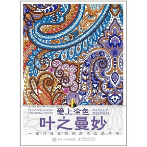 Image 2 - De Vorm Van Blad kleurboek antistress kleurboeken voor volwassen Stress art Schilderij Tekening Graffiti kleurboek