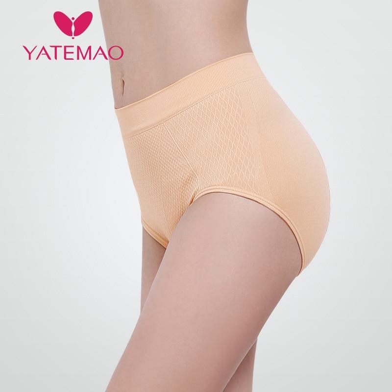 YATEMAO Slimming Underwear Women Shapewear Briefs Thin Abdomen Hips Slimming Newest Mid-waist Postpartum  Panty