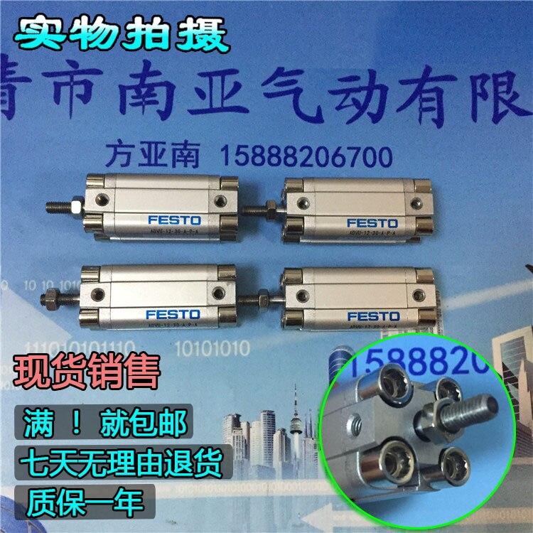 ADVU-12-20-A-P-A ADVU-12-25-A-P-A ADVU-12-30-A-P-A FESTO Compact cylinders advu 12 20 a p a advu 12 25 a p a advu 12 30 a p a festo compact cylinders