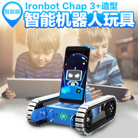 DIY Programmable Education Robot Kit High tech Development Intelligent Toys for Children