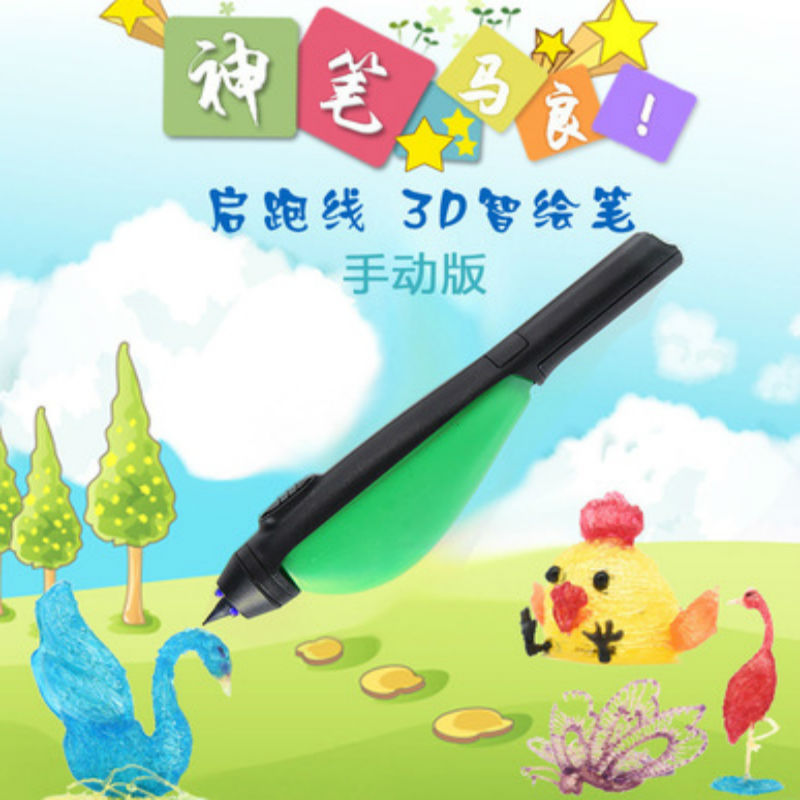 Childrens puzzle creative printer pen second-generation low-temperature printing pen 3d three-dimensional graffiti painting penChildrens puzzle creative printer pen second-generation low-temperature printing pen 3d three-dimensional graffiti painting pen
