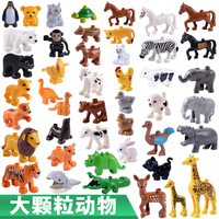 20pcs Lot Animal Zoo Large Building Blocks Enlighten Child Toys Lion Pig DIY Set Brick Compatible