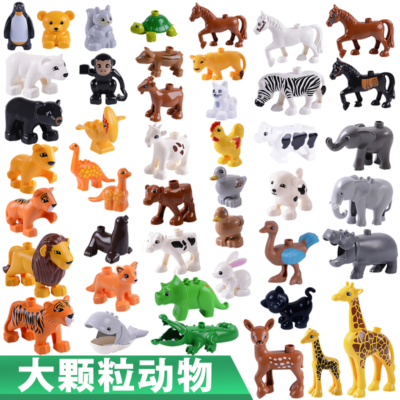 20pcs/lot Animal Zoo Large Building Blocks Enlighten Child Toys Lion Pig DIY Set Brick Compatible With Duplo Kids Gift kid s home toys large particles happy farm animals paradise model building blocks large size diy brick toy compatible with duplo