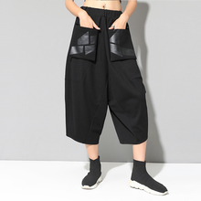 Black Harem Pants Women Front Big Pockets Design 2018 Autumn Winter Europe and America Streetwear Elastic Waist Capri pants plus size women plaid pants 2019 spring new streetwear style drawstring waist harem pants lining mesh pockets design capri pants