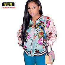 Streetwear Jacket Coat Digital Print White Bomber Jacket Collar Zipper Casual Loose Sweet Jacket