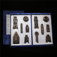 Chinese Ink Stick Set Chinese Collection Ink Stick Hui She Laohukaiwen Chinese Calligraphy Sumi Ink Ancient Chinese Money Shape