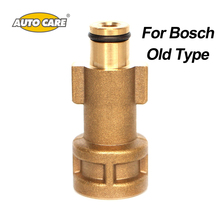 High Quality Foam Lance Adapter For Nozzle Foam Gun Adapter For Bosch Old Models Pressure Washer