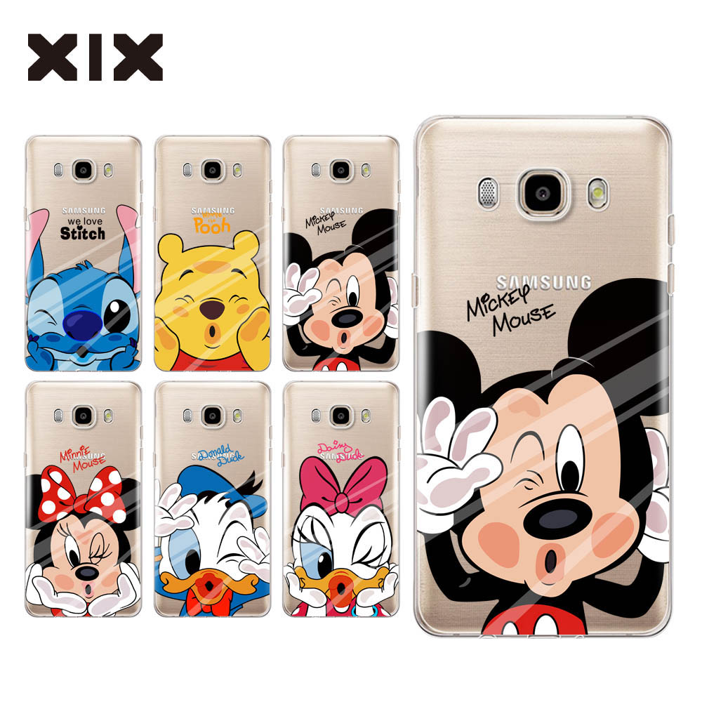 for coque samsung galaxy j7 kiss you hard pc cover for. Black Bedroom Furniture Sets. Home Design Ideas