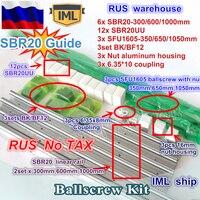 RU Бесплатная доставка 3 комплекта ballscrew SFU1605 350/650/1050 мм + 3 комплекта BK/BF12 + 3 комплекта SBR20 линейные рельсы + 3 муфты для ЧПУ фрезерный