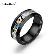 Stainless steel dragon ring jewelry dragon for men Wedding colorful Rings wholesale