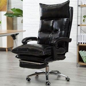 Image 4 - Luxueux confortable à la maison ordinateur chaise de bureau couché ancre chaise pivotant ascenseur canapé siège avec main courante mobilier de bureau 5 couleurs