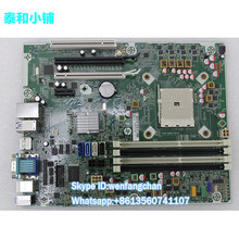 Free shipping NEW For 6305 A75 PRO SFF motherboard FM2 DDR3 676196-002 703596-001 703596-501 703596-601