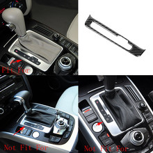 100% Carbon Fiber Center Gear Shift Button Frame Cover Trim For Audi A5 2009-12 & A4 09-12 & Q5 09-12(China)