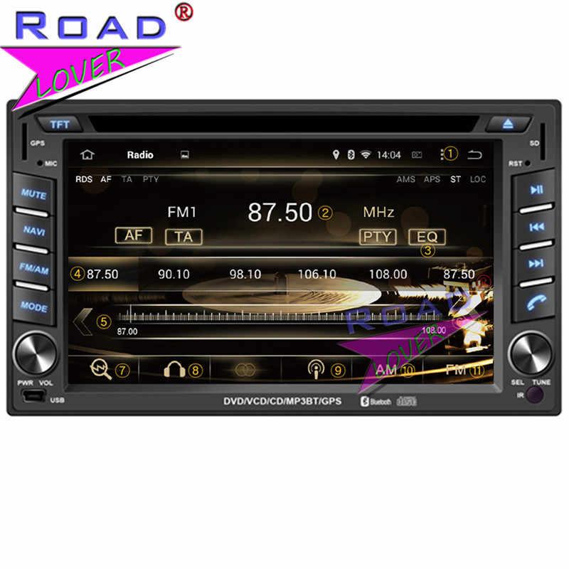 Puente Android 9,0 coche Multimedia reproductor de DVD Radio para 6,2 pulgadas Universal estéreo navegación GPS Magnitol 2 Din 178mm * 102mm