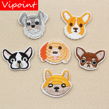 VIPOINT embroidery dogs patches animal badges applique for clothing XW-126