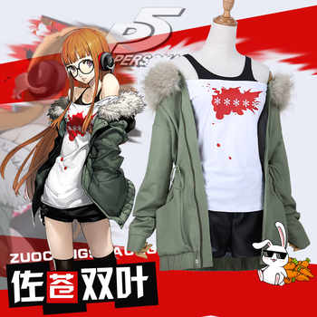 High Quality Anime Game Persona 5 Cos Futaba Sakura Navi Daily Women's Casual Wear Suit Costume Cosplay Costume - DISCOUNT ITEM  17% OFF All Category