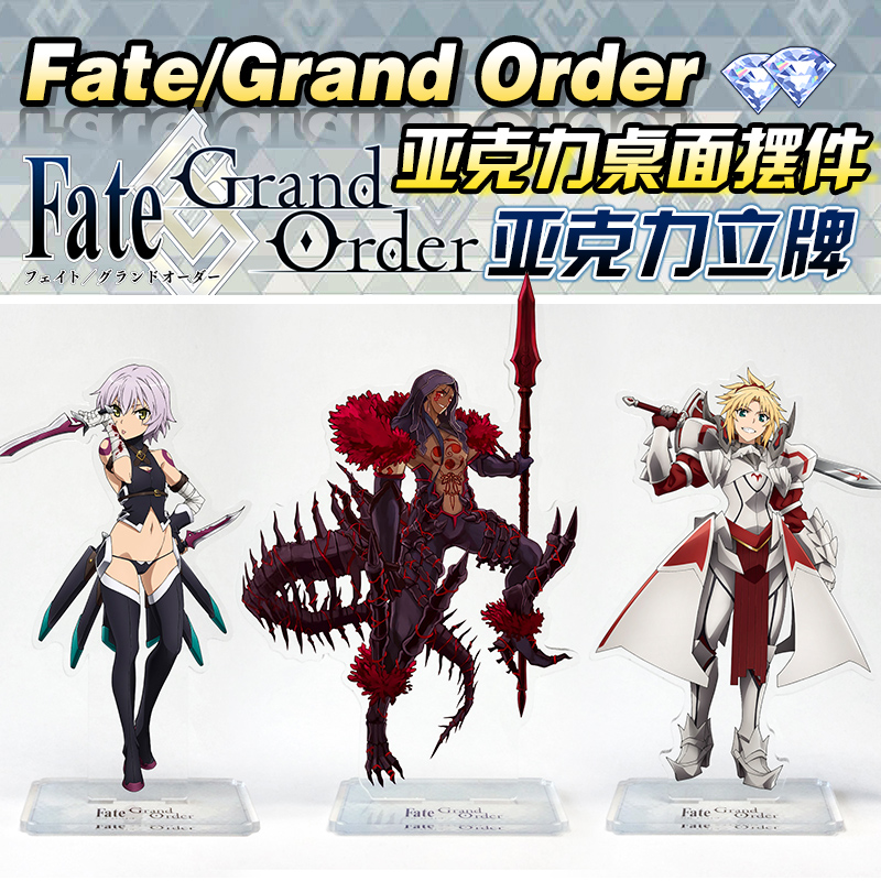 Anime Fate/Grand Order FGO Mordred Joan of Arc Mordred Karuna Acrylic Stand Figure Halloween Cosplay Desk Stand Figure Gifts