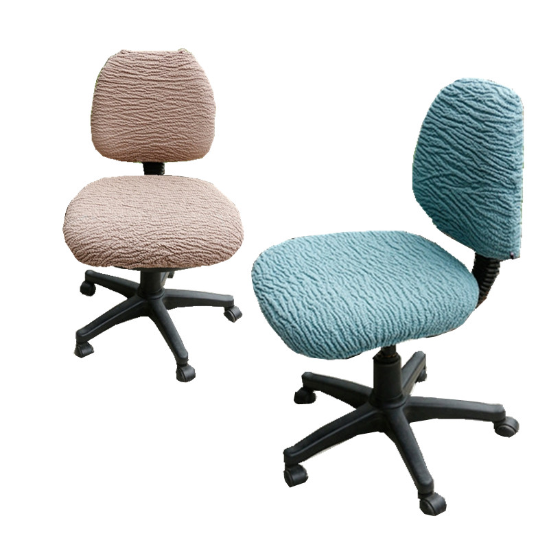 Online Get Cheap Office Chair Covers Aliexpress Com