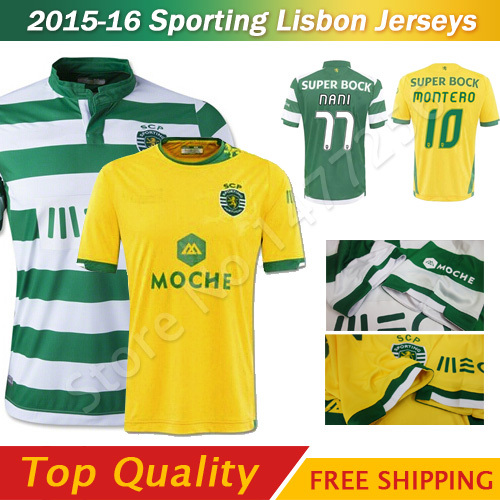 Maillot Sporting CP MEES