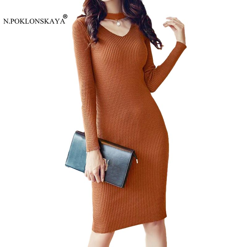 Winter knitted bodycon dress women Sexy long sleeve midi dress pearls 2017 Elegant warm slim sweater dress V neck Robe vestidos long sleeve bodycon dress with slits