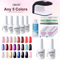 Elite99 Pick 5 Colours Elite99 UV Gel Nail Polish 3 Timers LED Lamp Files Manicure Tools