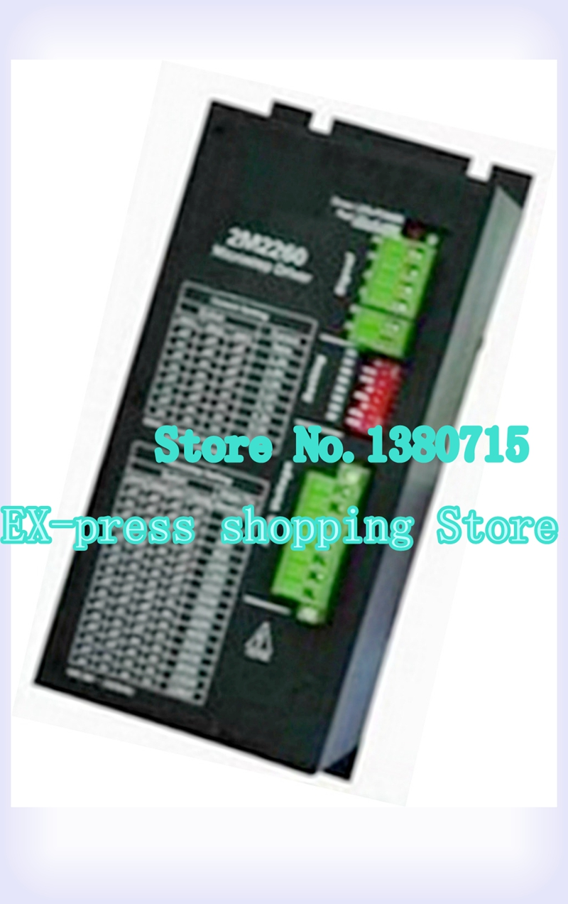 Original 86110130 two-phase stepper motor dri ver 2m2260 warranty for 1 year original 20 inches m200o3 la1 warranty for 1 year