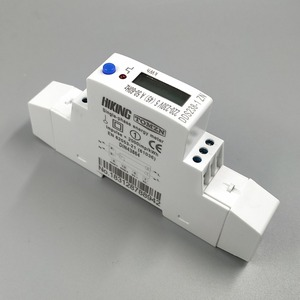 5(45)A 45A MAX 220V 230V 50HZ 60HZ voltage current single phase Din rail KWH Watt hour energy meter with RS485 MODBUS-RUT(China)