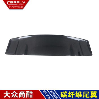Fit for Volkswagen Scirocco R 09-16 Votex with light modified carbon fiber rear wing rear spoiler wing