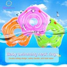 Детское надувное кольцо на шею для плавания новорожденных круг для купания шеи надувные поплавок колеса для плавания бассейн плотик, игрушки для плавания ming аксессуары