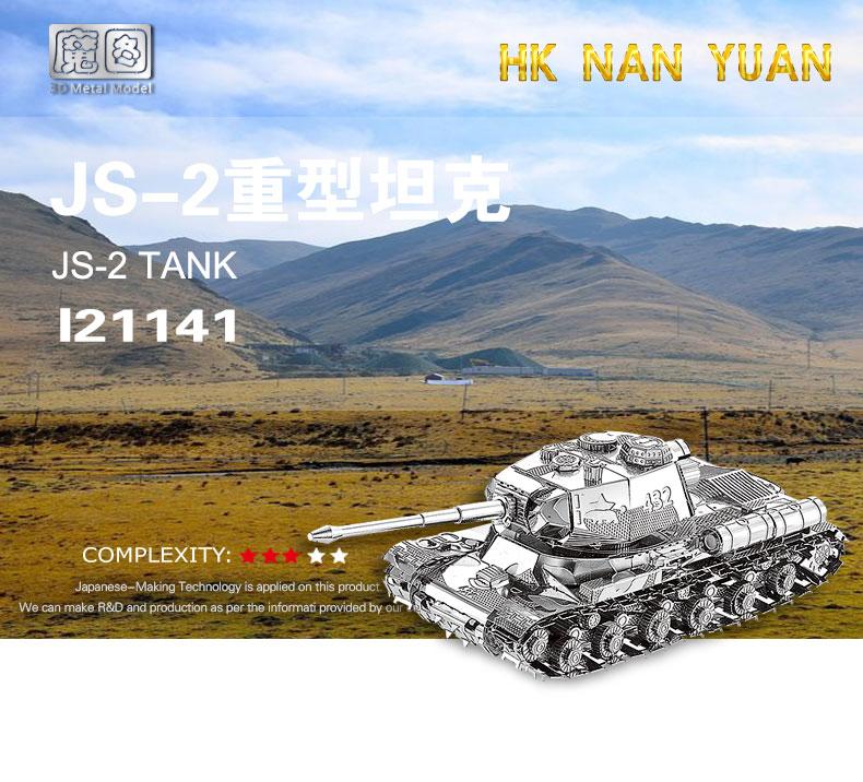 I21141-JS-2_01