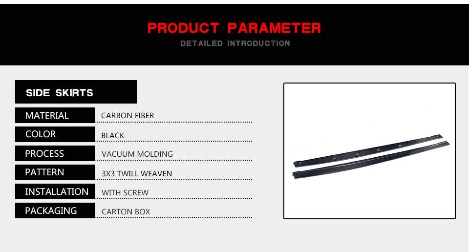 Углеродное волокно автомобиля боковые юбки фартуки двери протектор подбородка комплект защита для Infiniti Q50 Седан 4 двери 2013- 2 шт