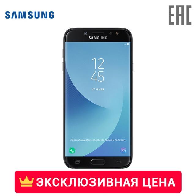 Смартфон Samsung Galaxy J7 2017 (SM-J730F) [официальная российская гарантия]