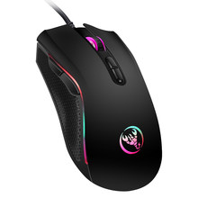 HXSJ A869 3200DPI 7 Buttons 7 colors LED Optical USB Wired Mouse Gamer Mice computer mause mouse Gaming Mouse For Pro Gamer(China)