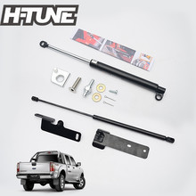 H-TUNE 4×4 Pickup Front Bonnet Hood Rear Tailgate Gas Shock UP Strut Kit for Ranger T6/BT 50 2012-2015