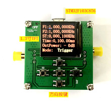 "HMC833 25M 6GHZ RF signal source Phase locked loop Sweep source STM32 control 1.3"" OLED display for WiMax, WiFi replace DDS"