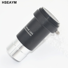 Cheapest prices HSEAYM 5X Barlow Lens  1.25 Inches 31.7mm  Astronomical Telescope Monoculars Lens Eyepiece M42 Thread All Metal