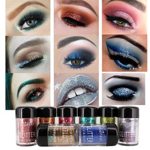 Popfeel Glitter Eyeshadow palette shimmer women beauty eye Makeup Shiny Pigment Eye Shadow Luminous Cosmetic Make Up