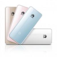 Huawei ws331a portable ultra portable mini wifi wireless router Huawei wall Wang amplifier