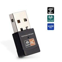 Adaptador WiFi USB adaptador Ethernet Wifi tarjeta USB Lan 5G Red 600 Mbps doble banda inalámbrica Wi Fi adaptador antena WiFi receptor