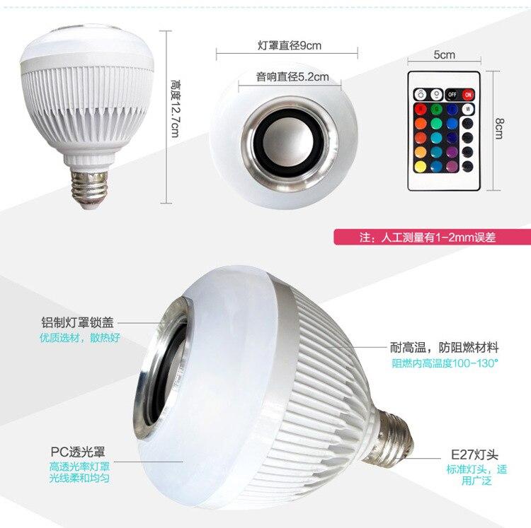 6W E27 RGB Color led Speaker Bluetooth 3 0 font b smart b font lighting lamp