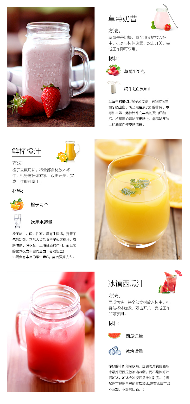 Juicer Machine  USB Portable Juicer Mini Juicer Juice Cup Student Fruit and Vegetable Multi-function Shake Bottle 10