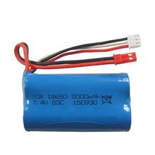 Free shipping  F645 F45 RC helicopter  WL912 RC racing boat spare parts 7.4V 2000mah upgrade Li-ion battery