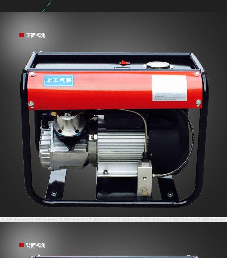 Дуплекс с водяным охлаждением Электрический струйный насос высокого давления Электрический насос