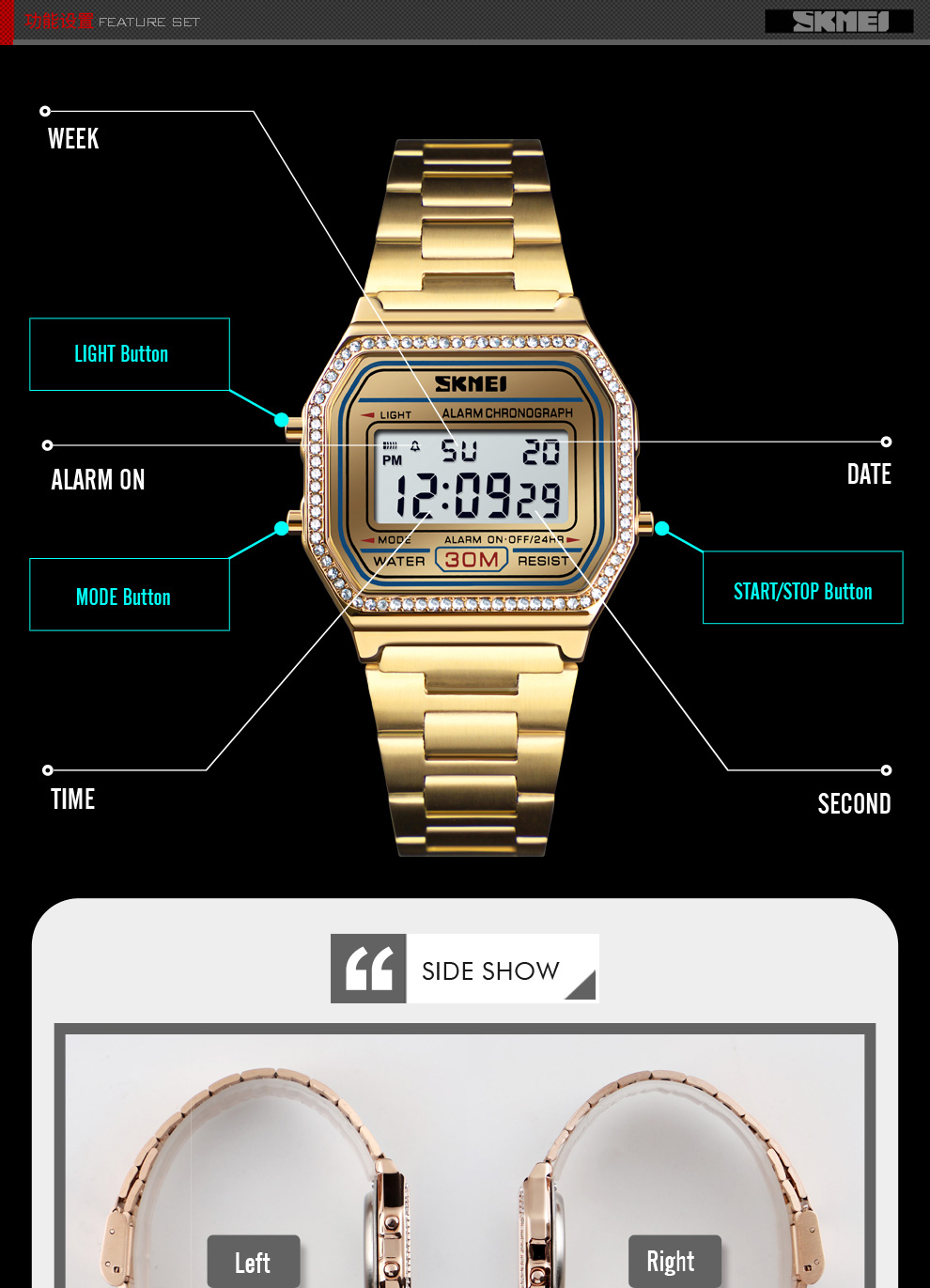 1471-women-watch--(2)_01