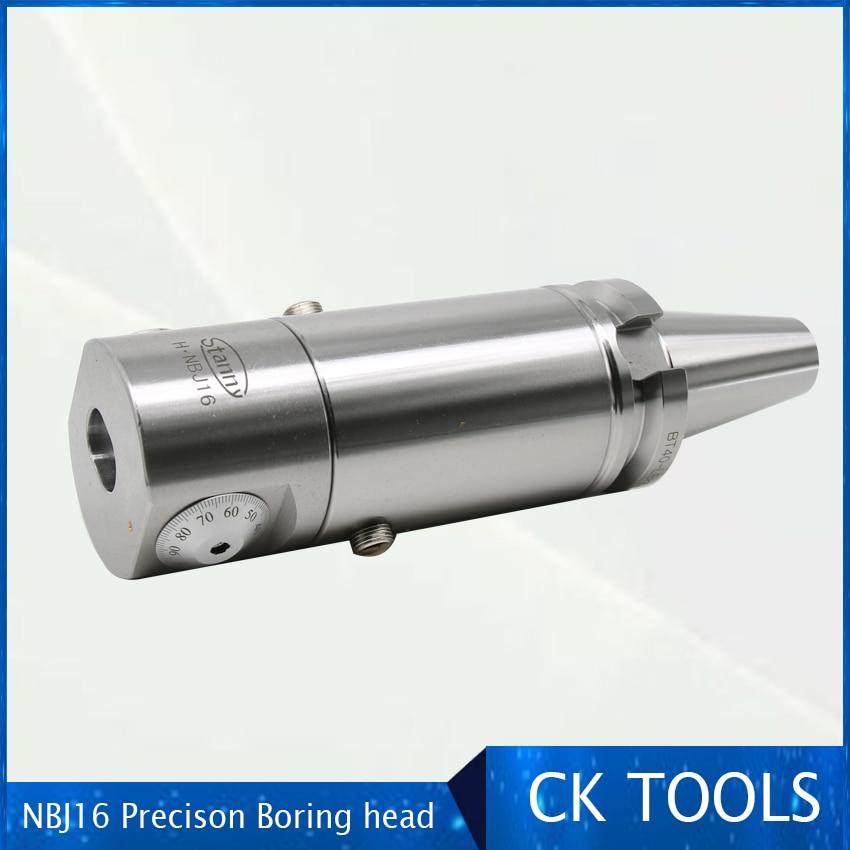High Precision CNC boring tool high rigidity boring bar and micro small diameter NBJ16 16mm Boring