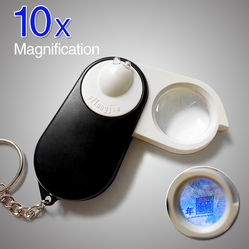 10x Mini Pocket-size Foldable Magnifying Glass Currency Detector Magnifier with LED UV Light and Key Chain Illuminated Loupe