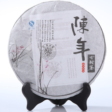 Cellaring PU premium er ripe puer tea vintage cake Chinese yunnan 357g China the food weight loss products