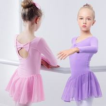 Girls Ballet Dress Gymnastics Leotard Long Sleeve Skirted Ballet Clothing Dance Wear With Chiffon Skirts(China)